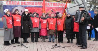 Белгородские коммунисты отметили День Великой Октябрьской социалистической революции