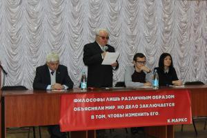 В Белгородской области прошёл II этап областной молодёжной научно-теоретической конференции «Судьбы социализма в России», посвящённой 100-летию Великой Социалистической Революции.
