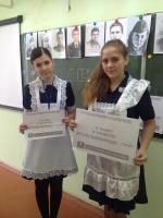 В Белгородской области набирает популярность комсомольский проект «Город говорит о героях»