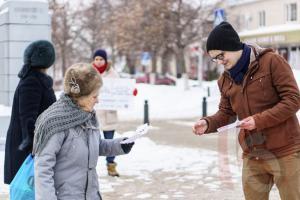 Комсомольцы вышли на улицы города против  фальсификации выборов