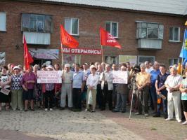 В Шебекино прошёл митинг протеста против нарушения прав жителей района на чистый воздух и чистую воду
