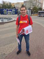 Белгородские молодые коммунисты и комсомольцы проводят акцию «Красные в городе»