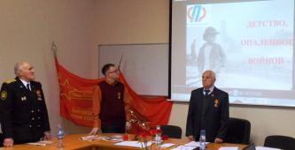 Белгородское региональное отделение «Дети войны» провело торжественное собрание в честь 100-летия Великого Октября