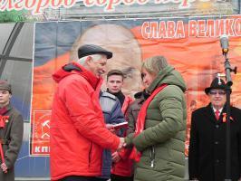Белгородские коммунисты и их союзники провели демонстрацию, посвящённую 100-летию Великой Октябрьской социалистической революции