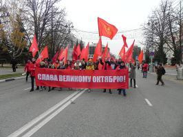 Демонстрация в честь юбилея Великого Октября. Фоторепортаж