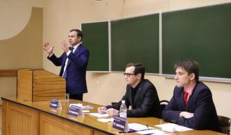 Юрий Афонин на встрече со студентами в Белгороде: «Будущее есть только у общества социальной справедливости»