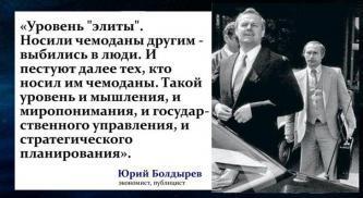 Виктор Василенко: неэлита