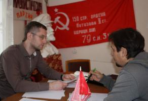 Общественная приемная депутата Госдумы Сергея Гаврилова провела прием в Губкинском районе