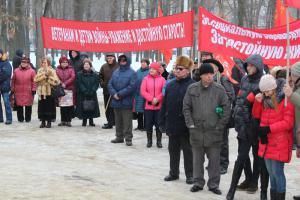 Белгородские коммунисты и их союзники на митинге предъявили властям требование: «Справедливость, достоинство, достаток!»