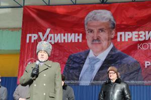 Белгородские коммунисты провели митинг в поддержку П.Н. Грудинина