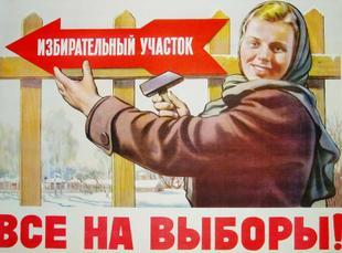 `Другого шанса долго не будет!`. Призыв предвыборного Штаба кандидата в Президенты России П.Н. Грудинина