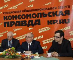 Сергей Гаврилов: «Комсомол и «дети войны» Белгорода объединяют усилия в борьбе с фальсификацией истории»