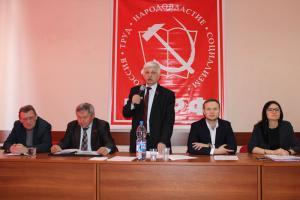 Пленум Белгородского обкома КПРФ