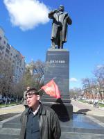 Белгородские коммунисты отметили день рождения В.И. Ленина