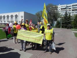 Фоторепортаж о митинге, посвящённом Дню международной солидарности трудящихся