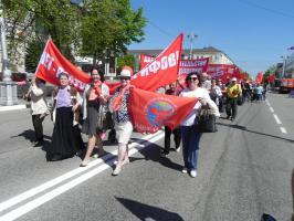 Женщины, участницы общественной организации БРО ООД «ВЖС-Надежда России» приняли активное участие в праздничном шествии и митинге, посвященном Международному Дню солидарности трудящихся за свои права.