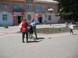 1 июня в г. Белгороде при поддержке  ЛКСМ прошла акция «День защиты детей».