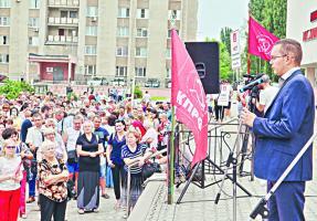 Старооскольцы против пенсионной реформы