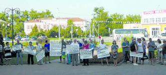 Протесты в области