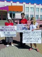 «Защитить будущее» вышли коммунисты Волоконовки