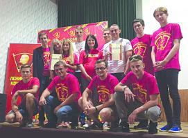 Комсомольцы Белгородской области приняли участие в слёте ЦФО