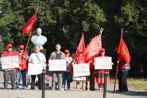 Пикет в Борисовке