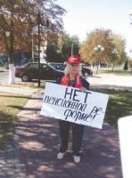 Коммунисты Волоконовки вышли на улицу с одиночными пикетами.