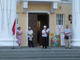 Митинг протеста в Шебекино