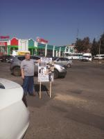 Яковлевские коммунисты охватили пикетами весь район