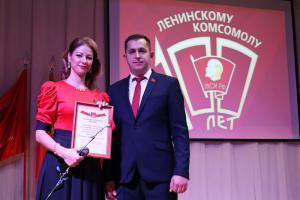 100-летие Ленинского Комсомола в Старом Осколе