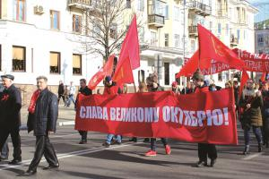 День Великой Октябрьской социалистической революции в Белгороде