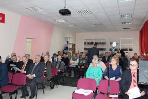 Форум белгородских депутатов