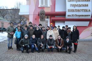 В год 100-летия Комсомола о белгородском Союзе комсомольских поколений