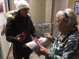 Комсомольцы Разумного поздравили ветеранов