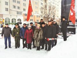 21 января Белгородские коммунисты и комсомольцы возложили цветы к памятникам Владимира Ильича Ленина.