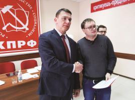 Награждение первичек,  «новые бедные» и работа депутатов