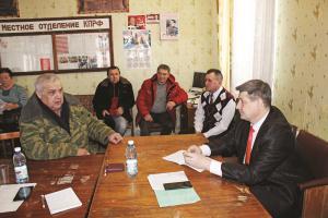 Депутат Белгородской областной Думы С.Г. Панов провел прием в Красногвардейском районе