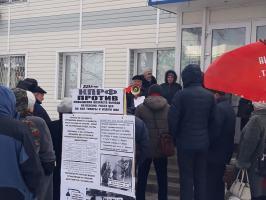 Новые поборы разожгли протест