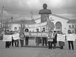 Жители Валуек поддерживают протест