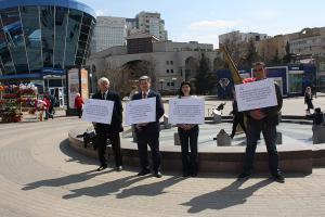 Депутаты от КПРФ вышли на пикет в поддержку Павла Грудинина