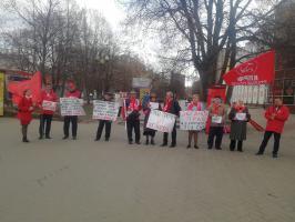 Коммунисты Белгородской области вышли на пикеты в поддержку Г.А.Зюганова