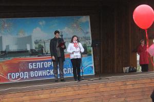 ВЖС-Надежда России приняли участие в первомайской демонстрации