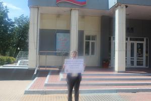 «Не допустим произвола в Карачаево-Черкесии!»