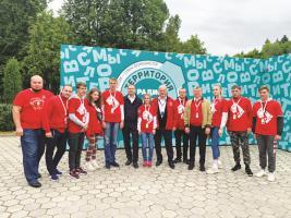 Что делал Комсомол на форуме «Территория смыслов»?