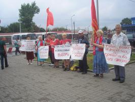 Коммунисты Белгородской области поддержали Всероссийскую акцию протеста