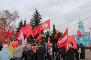 Белгородское региональное отделение созидательного движения «Русский Лад» приняло участие в праздновании 102 годовщины Великого Октября