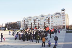 Митинг против коррупции и повышения налогов в Разумном