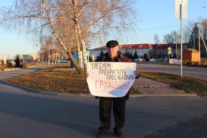 Коммунисты районов Белгородской области демонстрируют широкую поддержку Павла Грудинина и Сергея Левченко.