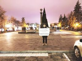 День Конституции в Белгороде отметили нарушением 31 статьи Конституции