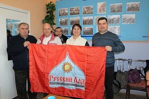«Русский Лад» расширяет свое присутствие в Белгородской области